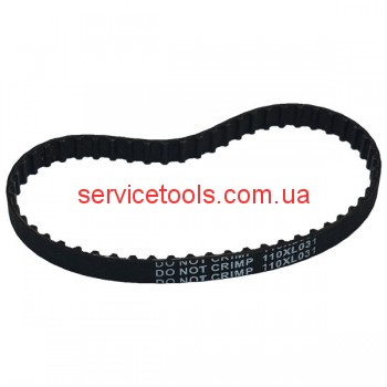 Ремень для рубанка зубчатый ХL-031 110XL (135*8 мм.)