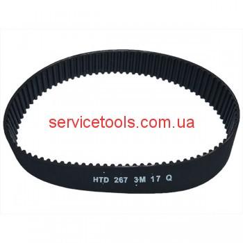 Ремень для рубанка зубчатый ЗМ-267-3М -17Q (125*17 мм.)