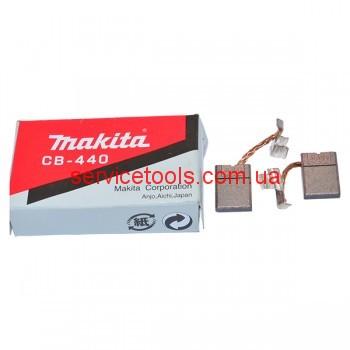 Makita щетки СВ-440 (3*10*13 мм)