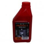Масло для бензопилы 2-х тактное Oleo Mac (Prosint 2)