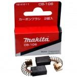 Makita щётки CB-106 (6х10) Оригинал