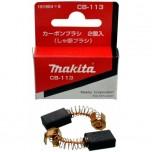 Makita щётки CB-113 (6х10) Оригинал