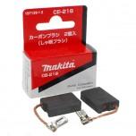 Makita щётки CB-218 (7х18х24) Оригинал