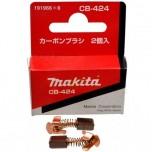 Makita щетки СВ-424 (5х5) Оригинал