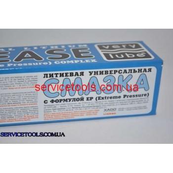 Смазка литиевая универсальная (125мл) Verylube