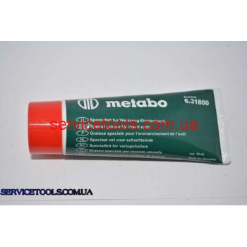 Смазка для буров METABO (80мл)