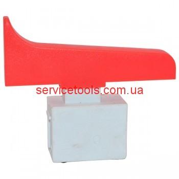 Кнопка для болгарка Фиолент 230 (без фиксатора)