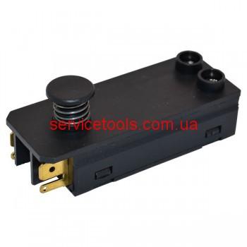 Кнопка для отбойный молоток Bosch GSH 11E (выключатель)
