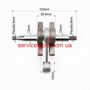 Коленвал на мотокосу Stihl FS-120/200/250