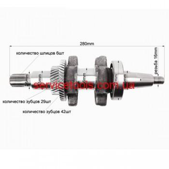 Коленвал для мотоблока под шлиц 25 мм. (6 шлицов) L=280мм. 188F
