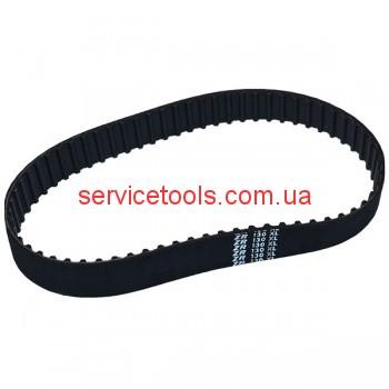 Ремень для рубанка зубчатый ХL-031 130XL (155*15 мм.)