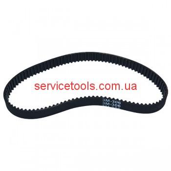 Ремень для рубанка зубчастый ЗM - 306  (146*9 мм.)