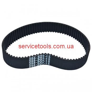 Ремень для рубанка шлифмашина зубчастый (ЗМ-255-3GT-15)