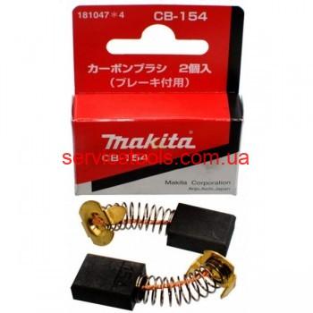 Makita щётки CB-154 (6,5х13,5) Оригинал