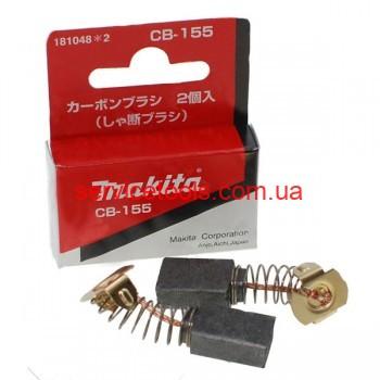 Makita щетки CB-155 (6,5*13,5) Оригинал
