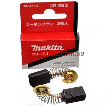 Makita щётки CB-253 (7х11) Оригинал