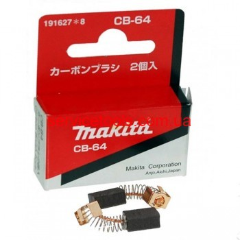 Makita щётки CB-64 (5х8) Оригинал
